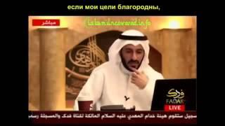 Анальный джихад
