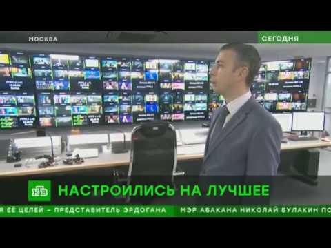 Аналоговое телевидение в России выключено из космоса