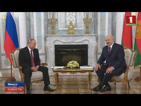 В Минске проходят переговоры лидеров Беларуси и России