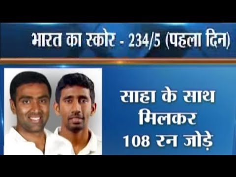 India vs West Indies, 3rd Test Day-1: Ashwin's 75, Saha's 46 Runs Recover India to 234/5