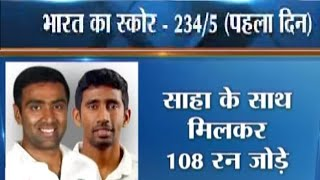 India vs West Indies, 3rd Test Day-1: Ashwin