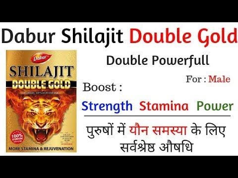 Dabur Shilajit Double Gold Capsule Best Supplement for Men thumbnail