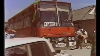 200 летие Имам Шамиль Ведено Ичкерия Чечня 1997