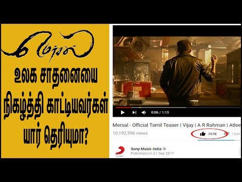 """""""Mersal teaser world record"""" Do you know who are the master mind behind this?"""