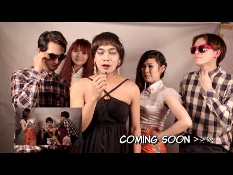 FUNNY SONG FOR KHMER NEW YEAR 2015 ISTAR រាំចប់សុំអូនធ្វើសង្សារ COMING SOON