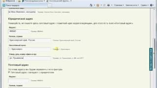 Как оформить полный доступ на Мультитендер.ру