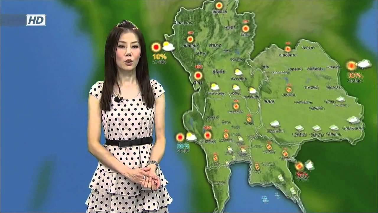 Thailand Now News