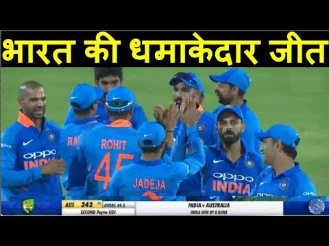 Highlights Ind Vs Aus 2nd ODI : Team India Win By 8 Runs । Headlines Sports