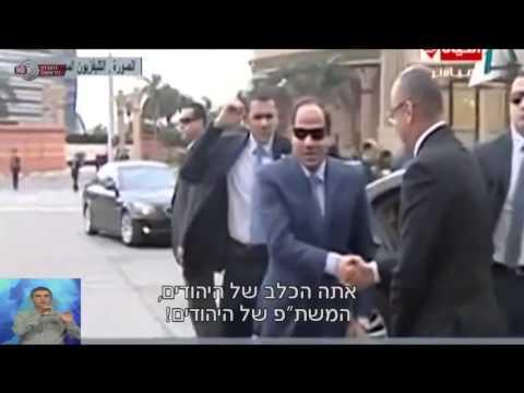 חדשות השבת - א-סיסי מבטיח מלחמה בטרור, בעקבות הפגיעה בחיילים מצריים בסיני