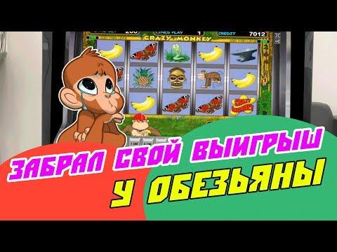 Игровые автоматы клубнички скачать торрент