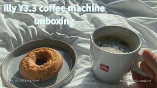 illy Y3.3 coffee machine unbox…