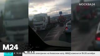 Смотреть видео На Ленинградском шоссе произошла авария - Москва 24 онлайн