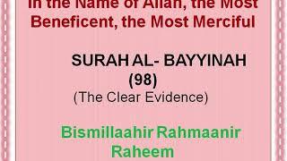 Surah Al Bayyinah 100 Times