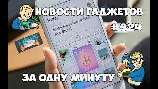 Выход Meizu M6S   Apple - предзаказ  HuaweiEnjoy 7S