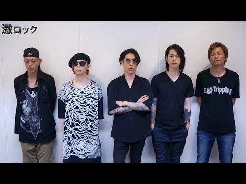 "lynch.、""いいものはいいんで""ニュー・アルバム『Xlll』リリース!―激ロック 動画メッセージ"