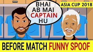 ASIA CUP 2018 : INDIA VS HONG KONG BEFORE MATCH FUNNY DRESSING ROOM CONVERSATION SPOOF VIDEO