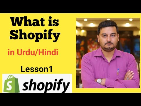 Shopify | What