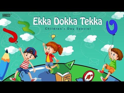 Antara Chowdhury Children Songs | Bulbul Pakhi Moyna Tiye | Salil Chowdhury | O Sona Byang