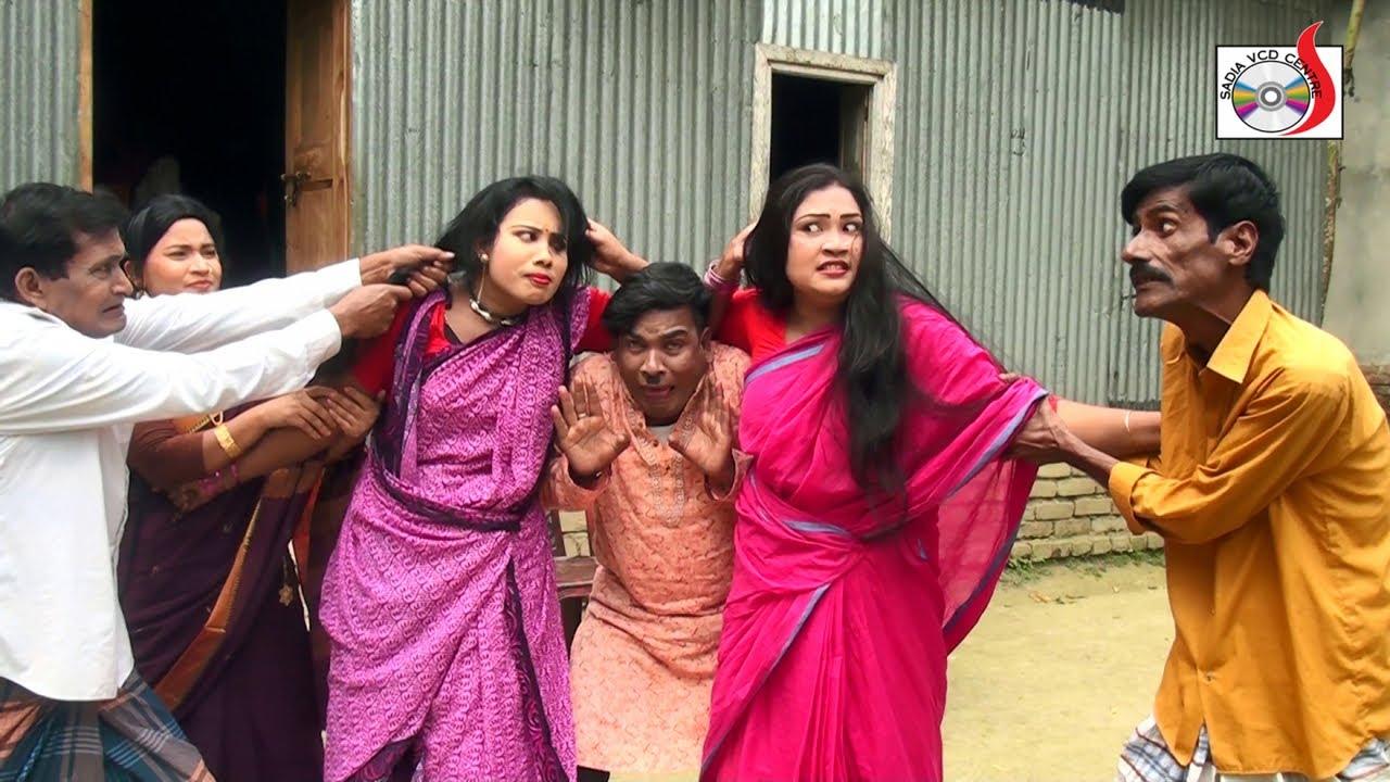 বউ মাতাব্বর । রবি চেংগু । ১০০ % হাসির কৌতুক । Bou Matabbor | Robi Cengu | New Bangla Koutuk 2020