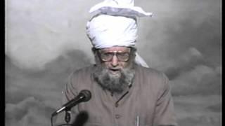 Urdu Dars Malfoozat #433, So Said Hazrat Mirza Ghulam Ahmad Qadiani(as), Islam Ahmadiyya