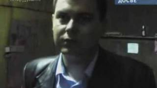 видео Сургутский городской суд