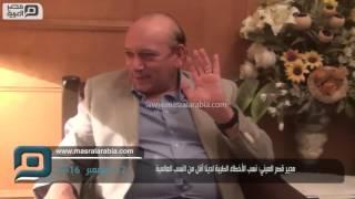 مصر العربية | مدير قصر العيني: نسب الأخطاء الطبية لدينا أقل من النسب العالمية