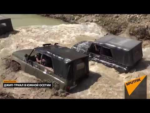 Экстремальные гонки внедорожников в Южной Осетии