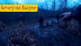 Запорожье пойма р Верхняя Хортица Ночь Дождь Рыбалка 30 01 21г