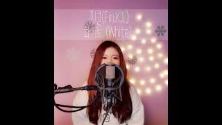 핑클(Fin.K.L)-화이트(white).COVER.#이피디의슬기로운생활