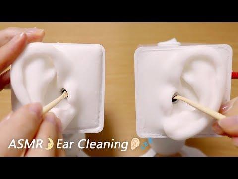 [ASMR] Ear Cleaning / No Talking👂 耳かきの音 / SR3D