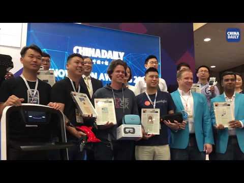 China Daily Innovation Awards 2018