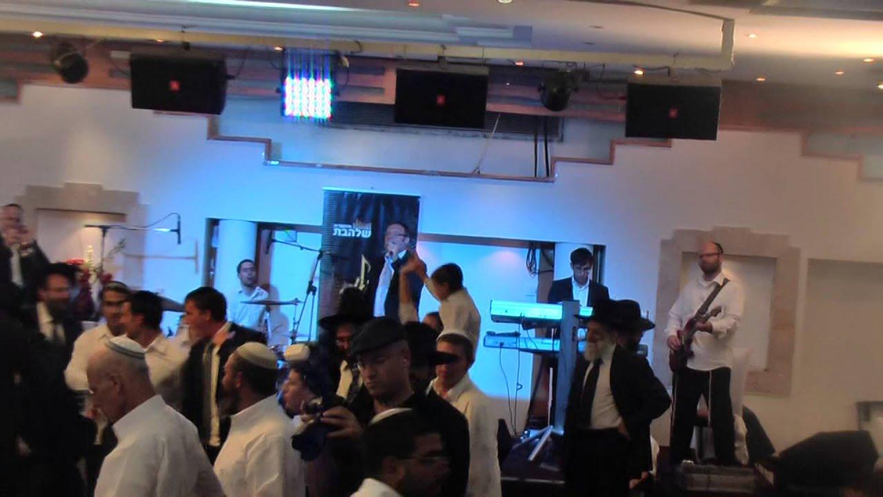 ישראל ישראל - גלעד פוטולסקי בחתונה -  Shalhevet Orchestra
