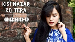 Kisi Nazar Ko Tera || Cover || MADHU || Aitbaar || Asha Bhosle & Bhupinder