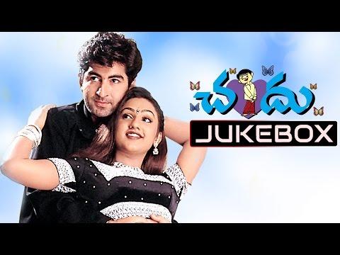 Chandu Telugu Movie Songs Jukebox || Pavan Kuamr, Preethi