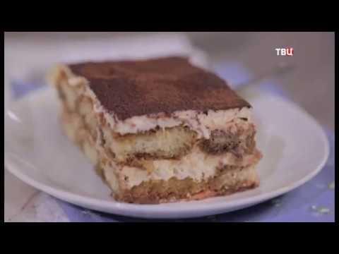 Русский пармезан / 12 000 000 рублей краудфаундингом - YouTube