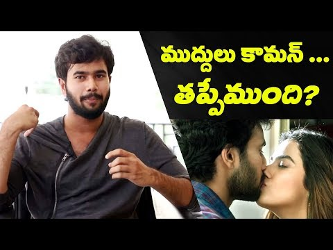 What''s wrong with those scenes: Rahul Vijay || Ee Maya Peremito