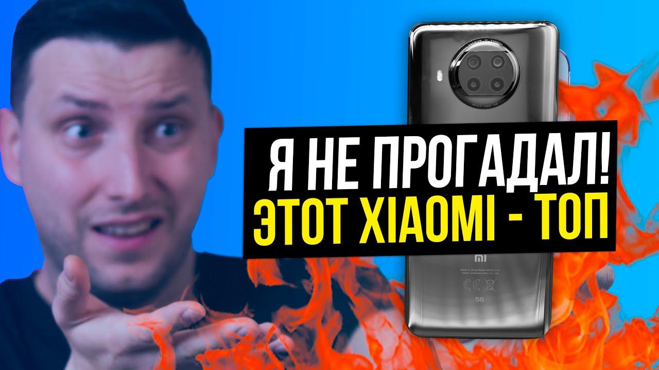 Xiaomi Mi10T lite - Лучший XIAOMI в ЭТОМ ГОДУ! ?