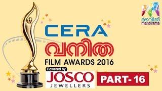 Vanitha Film Awards 2016 Part - 16 | Sunny Leone Dhamaka | Mazhavil Manorama