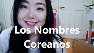 Baixar Haz tu nombre coreano ♥LinaWoo♥