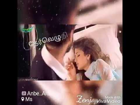 Anbe anbe..| Ullam kollai poguthey|sad song|WhatsApp status