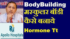 hqdefault - Diabetes Endocrine Nutritional Management Research Centre Mumbai