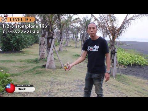 Tricks - Level 9 : Kendama World Cup Hatsukaichi 2016 【けん玉ワールドカップ廿日市2016】