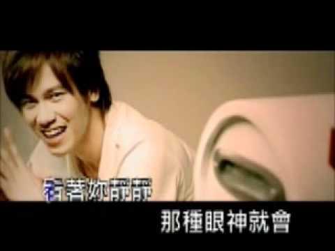 jie788 李聖傑 - 關於你的歌 - YouTube