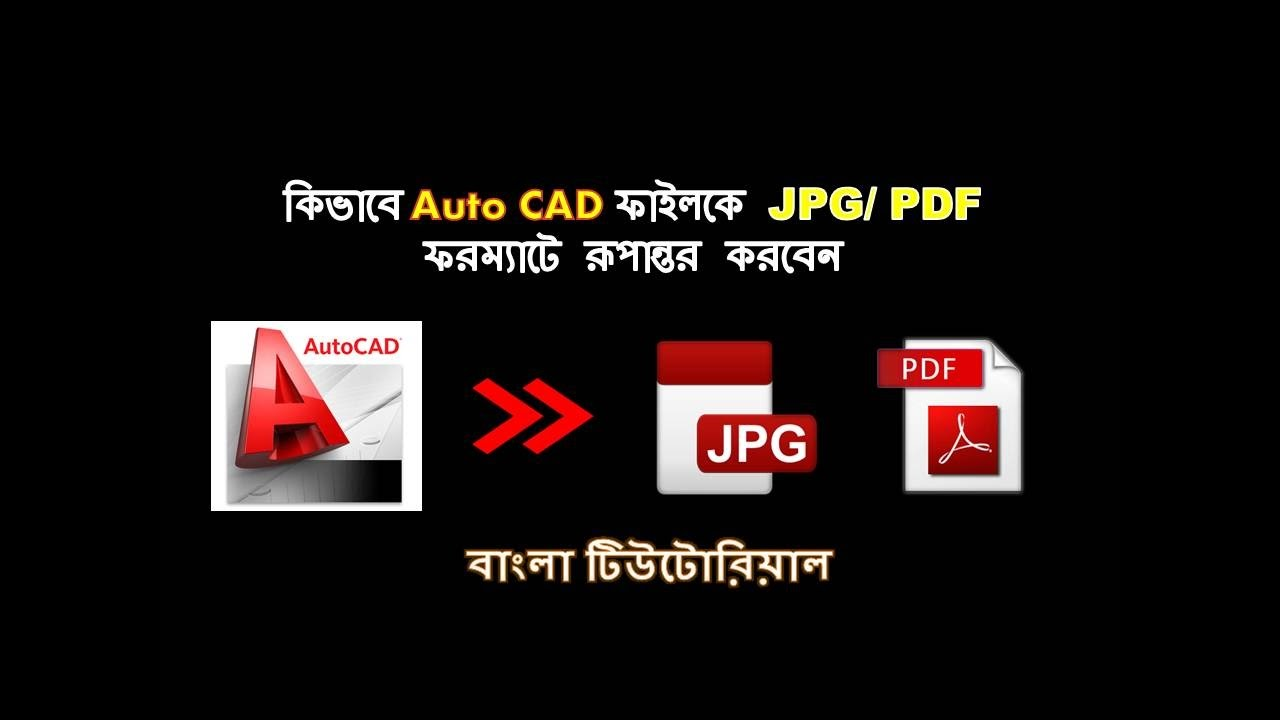 Autocad 2007 Bangla Books Pdf
