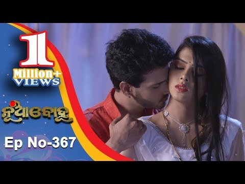 Nua Bohu | Full Ep 367 | 17th Sept 2018 | Odia Serial - TarangTV