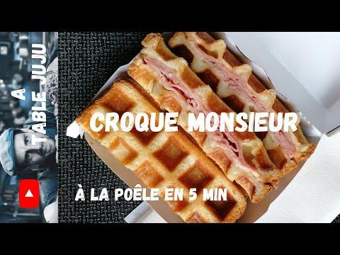 croque-monsieur- -5-min-à-la-poêle- -a-table-juju