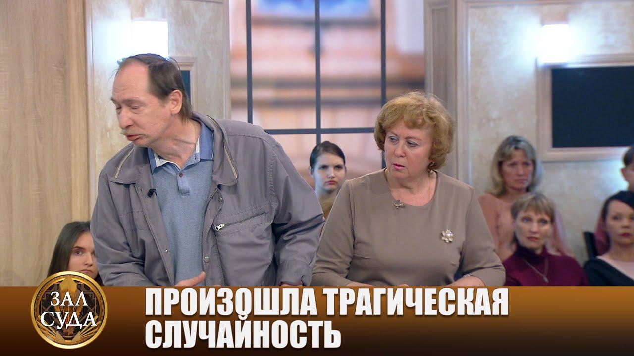 Ради семьи - Зал суда. Битва за деньги с Дмитрием Агрисом