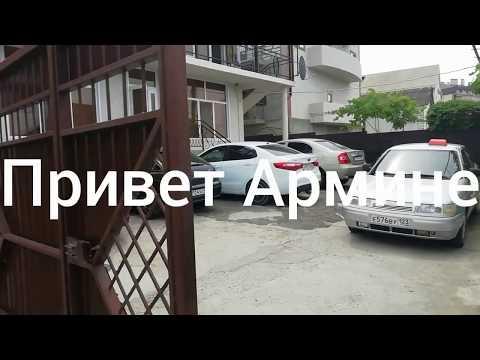 ДЖУБГА 2019  ЦЕНЫ на ЖИЛЬЁ у МОРЯ ГОСТЕВОЙ ДОМ КОРАЛЛ