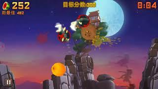 Fruit Ninja Chinese Gameplay