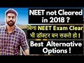 NEET 2018 not Cleared ? | Best NEET Alternatives | Become Doctor without MBBS | Praveen Dilliwlala
